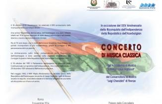 Concerto per il 25° anniversario dell'indipendenza dell'Azerbaijan